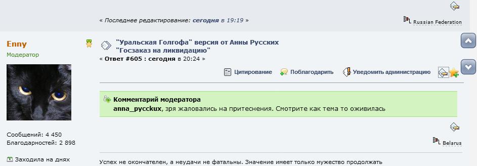 http://s4.uploads.ru/xLNeP.png