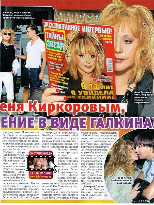 http://s4.uploads.ru/xlVR2.jpg