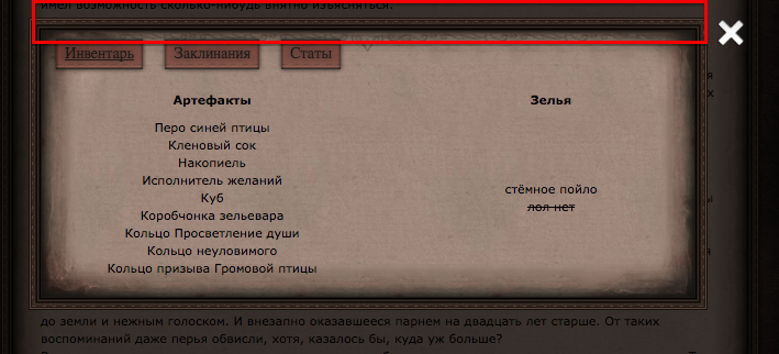 http://s4.uploads.ru/xnEGD.png