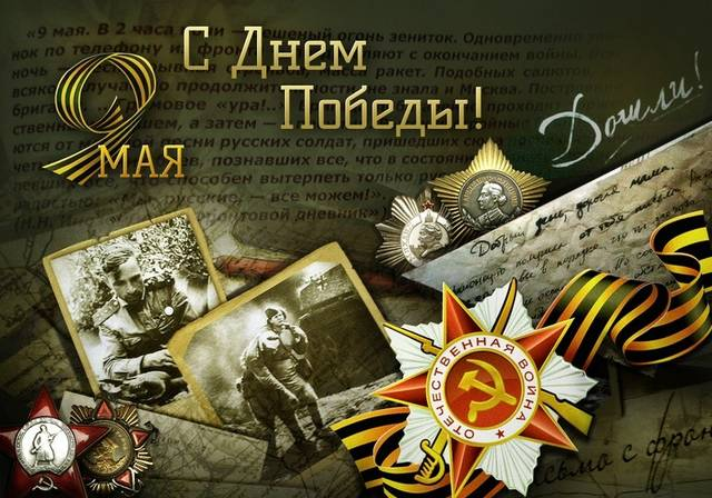 http://s4.uploads.ru/xoqPe.jpg