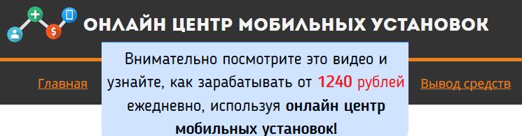 http://s4.uploads.ru/yDz0Z.png