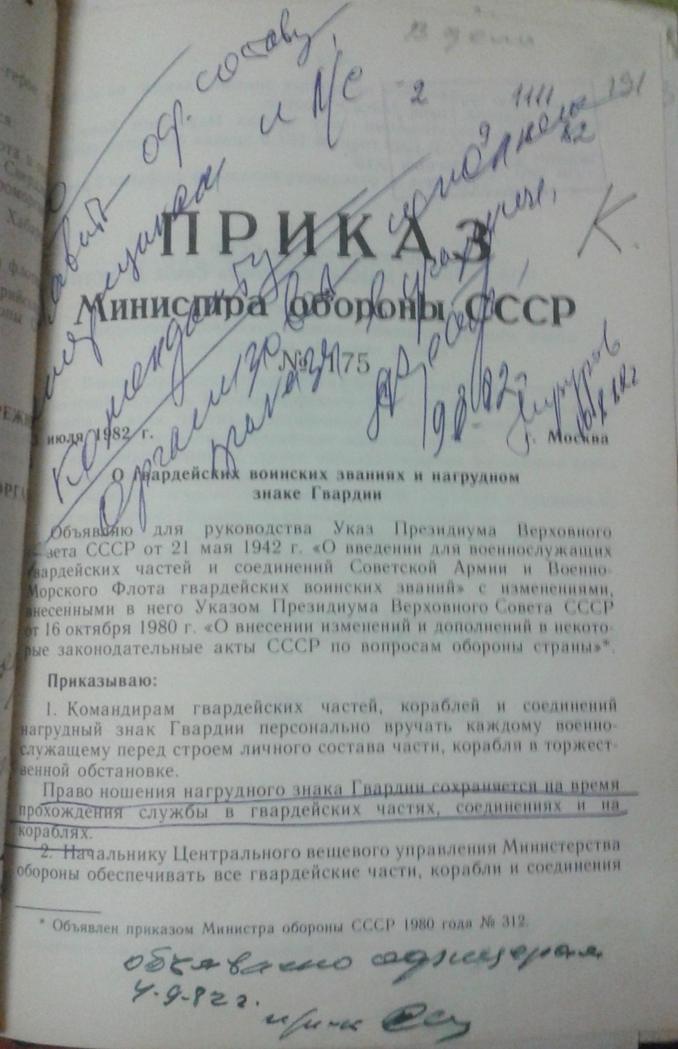 http://s4.uploads.ru/yKINi.jpg