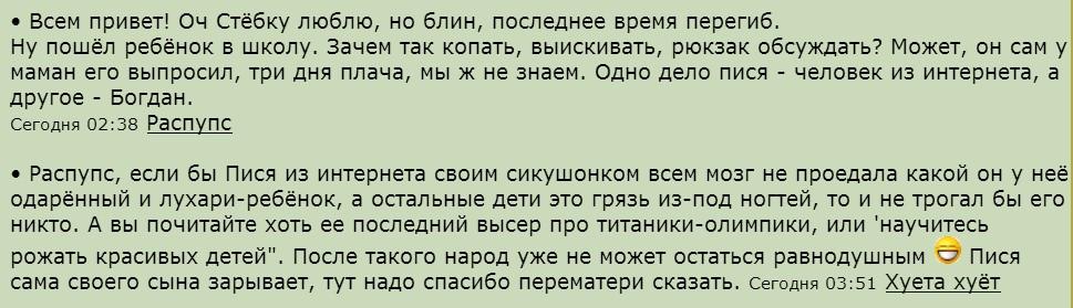 http://s4.uploads.ru/yOmAX.jpg