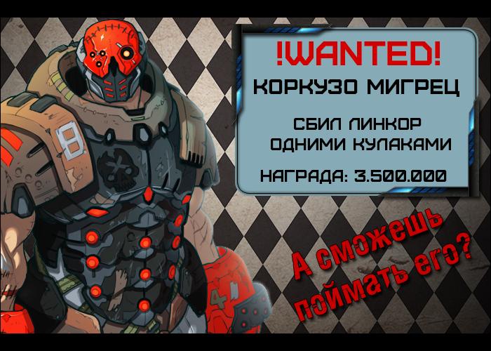 http://s4.uploads.ru/yQ8r7.png