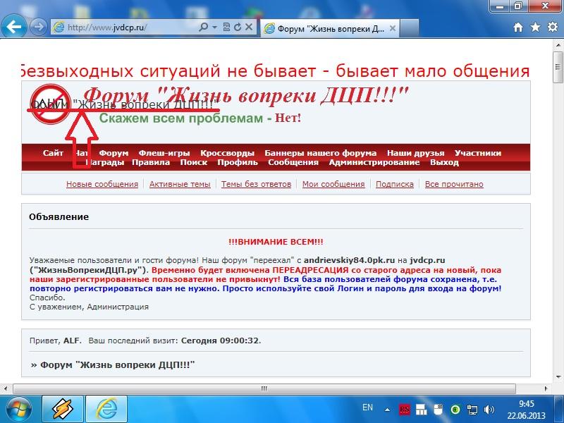 http://s4.uploads.ru/yTJQA.jpg