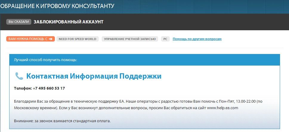 http://s4.uploads.ru/yWP6m.jpg