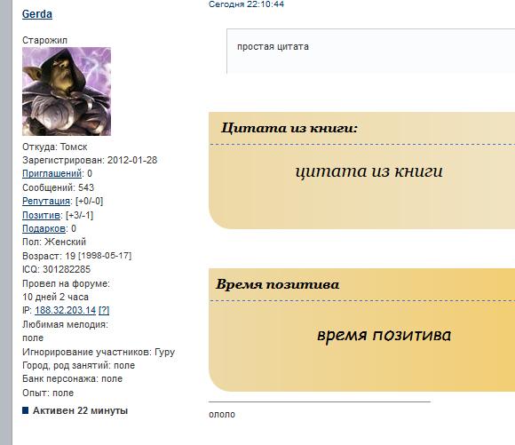 http://s4.uploads.ru/yb63V.jpg