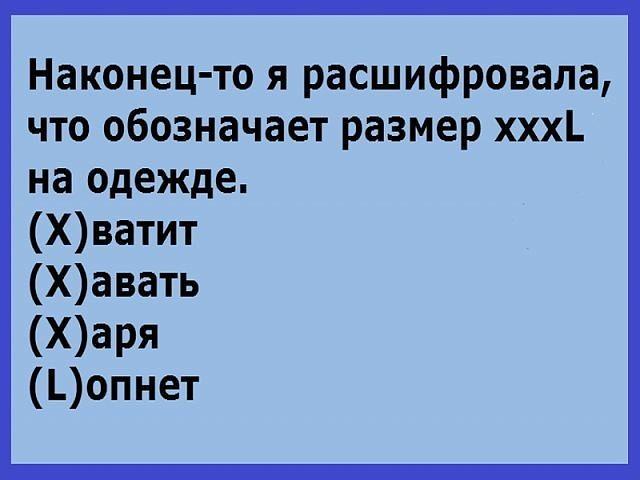 http://s4.uploads.ru/yepvG.jpg
