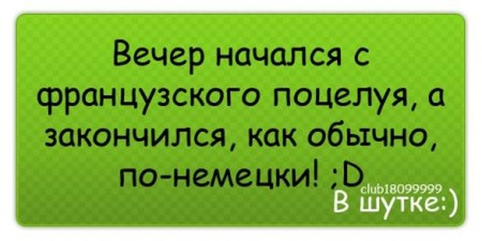 http://s4.uploads.ru/yh0Nf.jpg