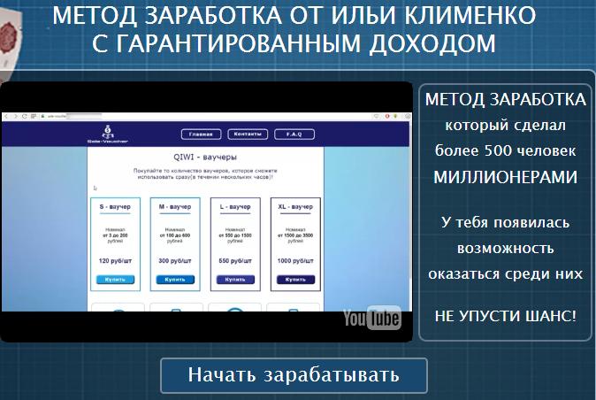 http://s4.uploads.ru/ywm6f.png