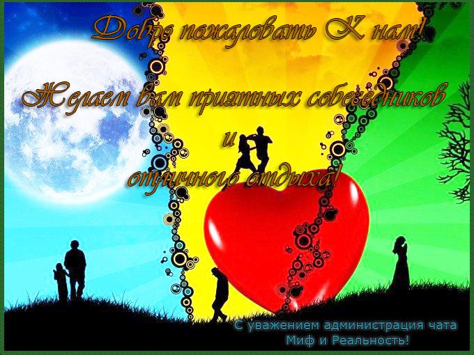 http://s4.uploads.ru/yxe7h.jpg