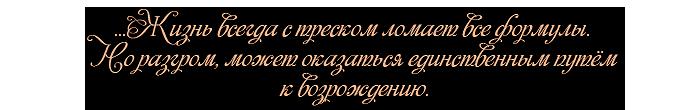 http://s4.uploads.ru/z13sb.png