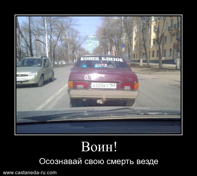 http://s4.uploads.ru/z2bHh.jpg