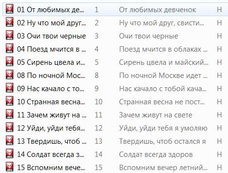 http://s4.uploads.ru/z4eDm.png