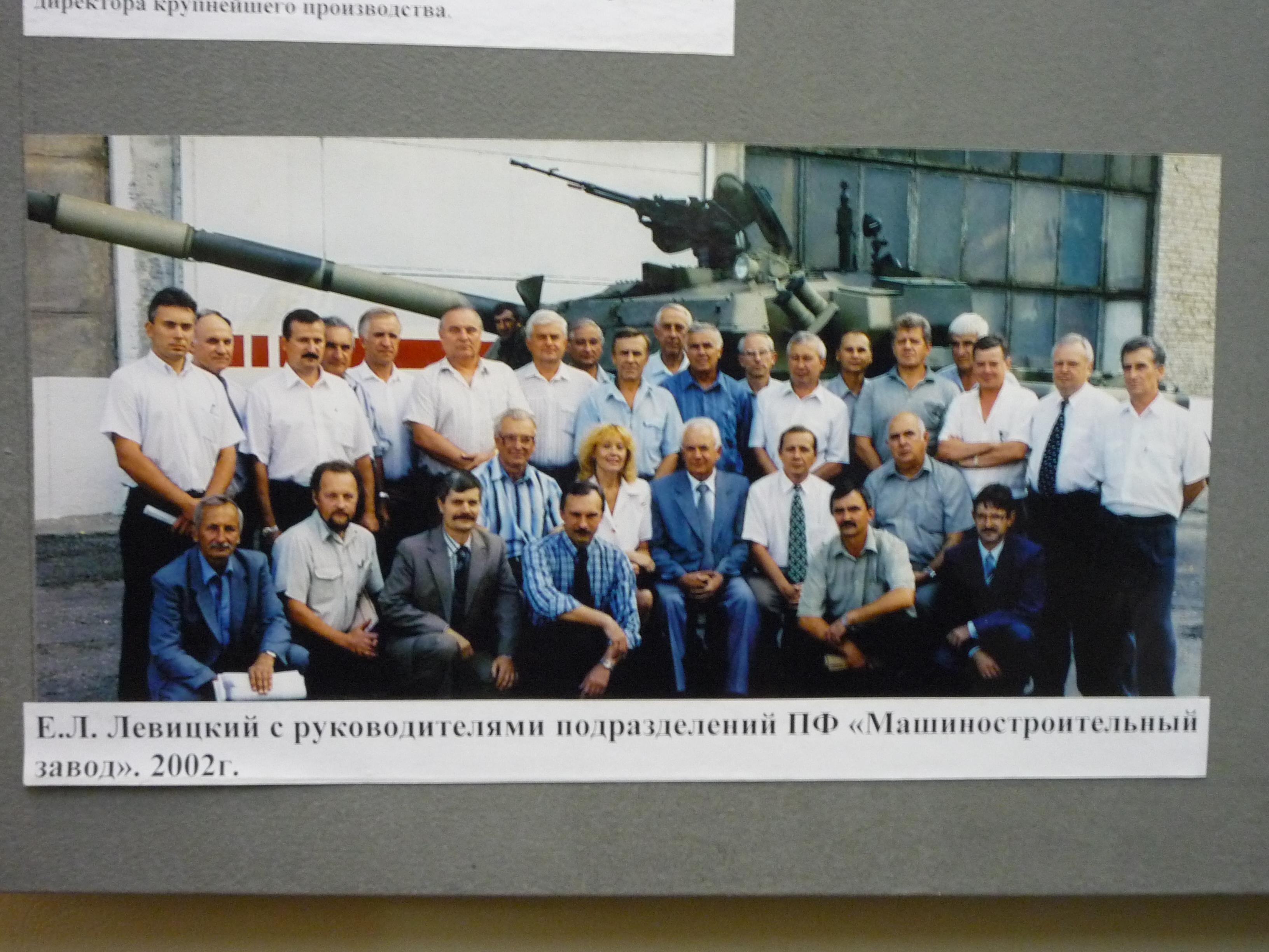 http://s4.uploads.ru/zCytw.jpg
