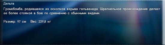 http://s4.uploads.ru/zOQBY.jpg