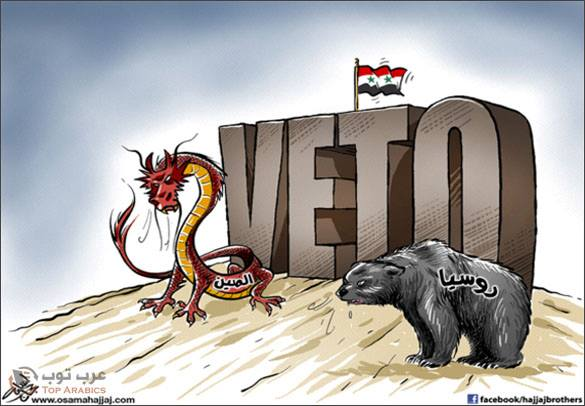 veto Россия