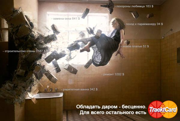 http://s4.uploads.ru/zjON7.jpg
