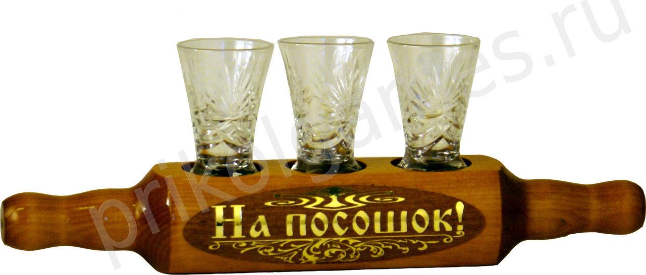 http://s4.uploads.ru/zxKnI.jpg