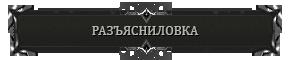 http://s4.uploads.ru/0Ss2F.png