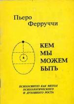 http://s4.uploads.ru/0uAZl.jpg