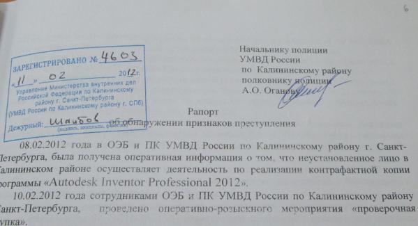 http://s4.uploads.ru/1qVgb.jpg