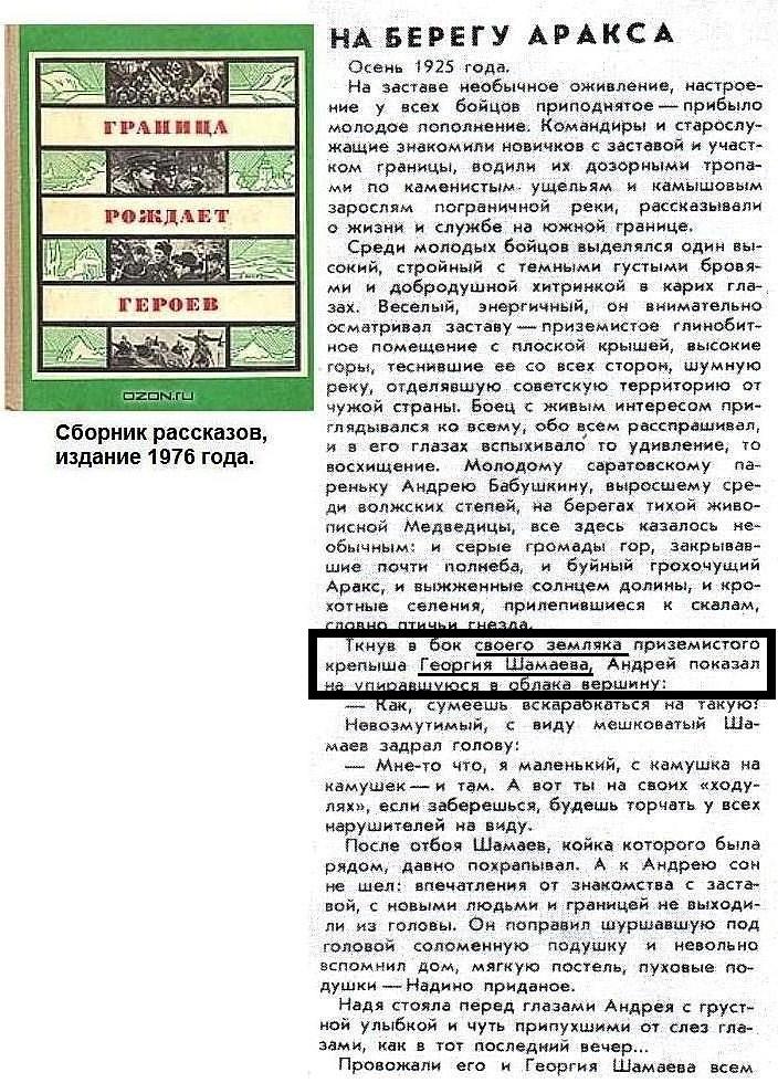 http://s4.uploads.ru/201H5.jpg