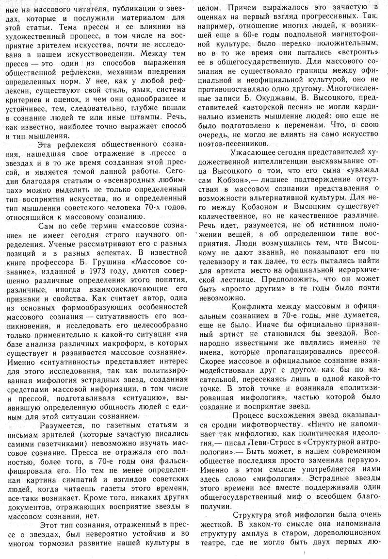 http://s4.uploads.ru/2lsD8.jpg