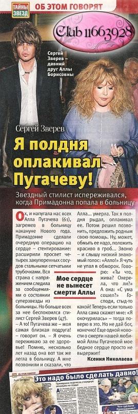http://s4.uploads.ru/2o3Xn.jpg