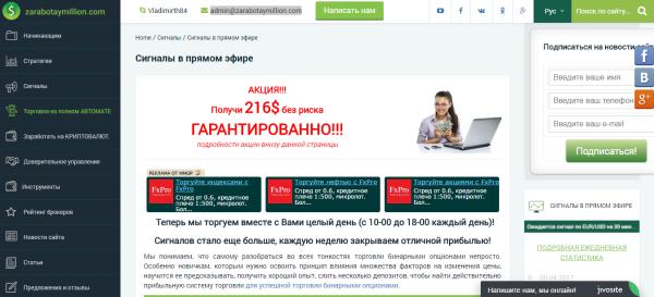 http://s4.uploads.ru/30W4y.png