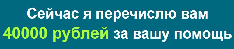 http://s4.uploads.ru/3oOIt.png