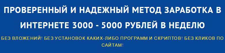 http://s4.uploads.ru/3u2nt.png