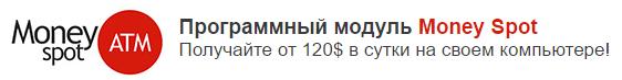 http://s4.uploads.ru/3w76g.png