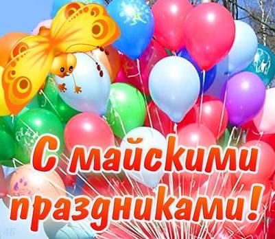 http://s4.uploads.ru/4yRHD.jpg