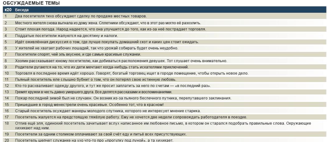http://s4.uploads.ru/5NZmE.jpg