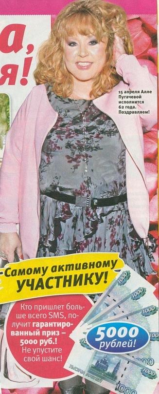 http://s4.uploads.ru/5hpX6.jpg