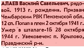http://s4.uploads.ru/5sioM.jpg