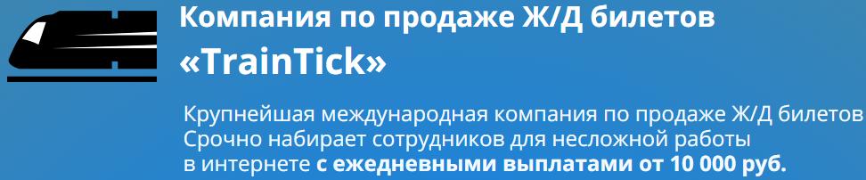 http://s4.uploads.ru/6eJXt.png
