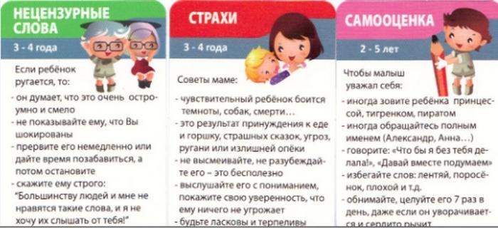 http://s4.uploads.ru/6gE3r.jpg