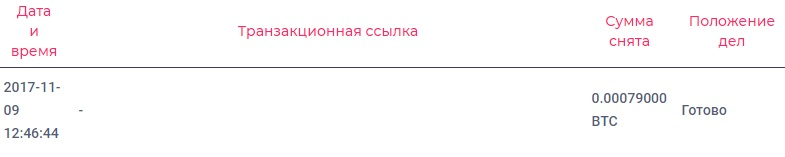 http://s4.uploads.ru/7GD5Y.jpg