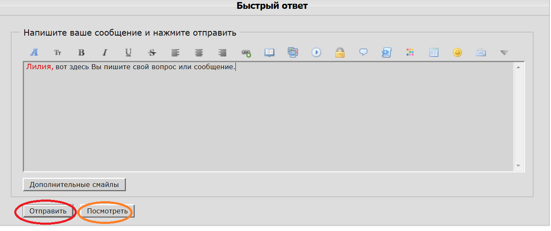 http://s4.uploads.ru/7r9Vv.png