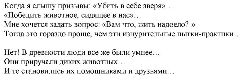 http://s4.uploads.ru/A3UHr.jpg