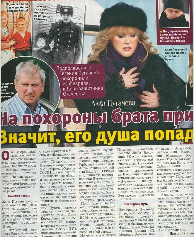 http://s4.uploads.ru/Afau6.jpg