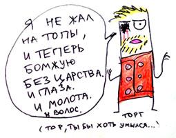 http://s4.uploads.ru/AoHNL.jpg