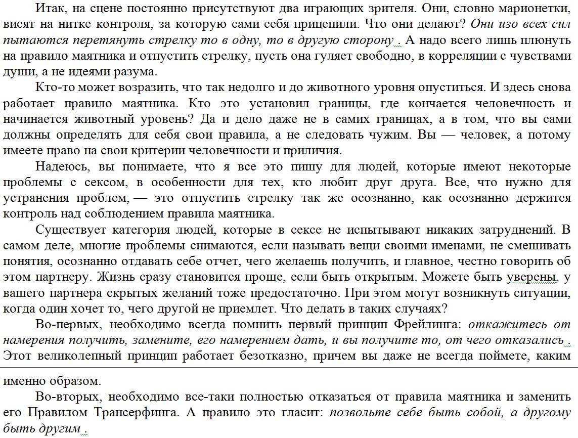 http://s4.uploads.ru/CXatb.png
