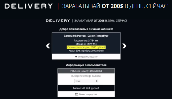 http://s4.uploads.ru/CZ78v.png