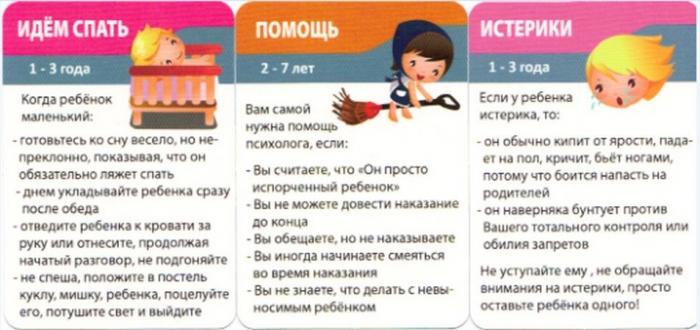 http://s4.uploads.ru/DvgY6.jpg