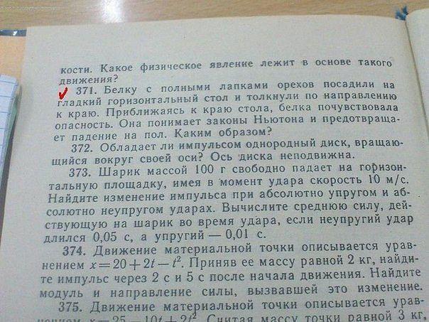 http://s4.uploads.ru/EakUV.jpg