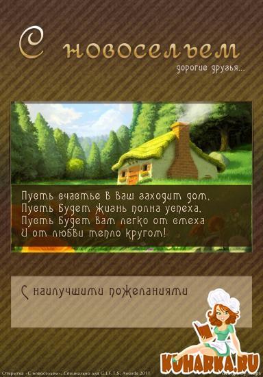 http://s4.uploads.ru/Ei6rW.jpg