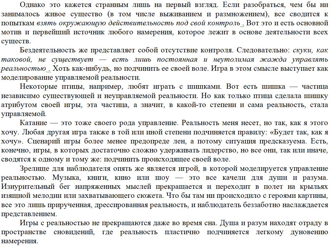 http://s4.uploads.ru/EkdKj.png